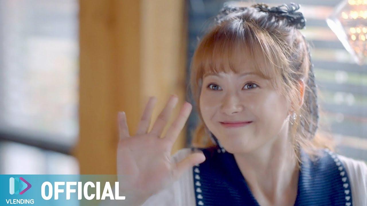 [MV] 베이비소울,이미주,JIN (러블리즈) - Loving You [도도솔솔라라솔 OST Part.3 (Do Do Sol Sol La La Sol OST Part.3)]