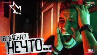 Я снял НЕЧТО!!! Призрак на видео? - GhostBuster Аналитика