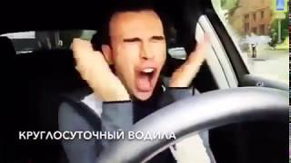 видео Какие бывают водители? (С точки зрения не водителя)