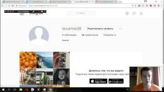 КАК НАБРАТЬ МНОГО ЛАЙКОВ И ПОДПИСЧИКОВ В ИНСТАГРАМ ?! | SpudCool