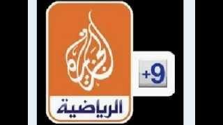 مشاهدة مباراة الاهلى والترجى 4-11-2012 بث مباشر