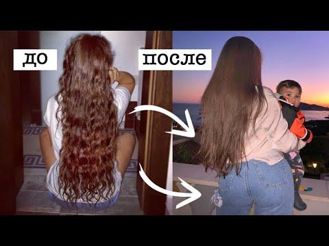 Вопрос: Как сделать волосы совершенно прямыми?