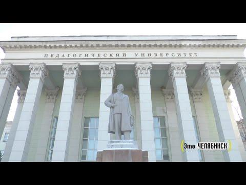 ЮУрГГПУ (ЧГПУ)  телепроект «Это Челябинск» выпуск № 7