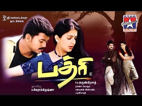 Angel Vandhaley Song - Badri Tamil Movie   Vijay   Bhumika   K S Chithra