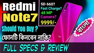 Xiaomi Redmi Note 7 full specification review bangla|Specs, camera, Price|My Honest Opinion & Review