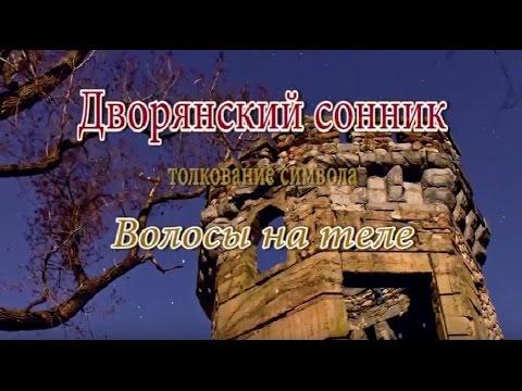 Поездка в Болгарию (часть 2) > Гей рассказ > Горячая гей