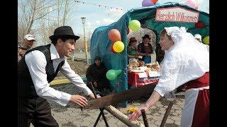1 мая 2018 День единства народа Казахстана в Карасу (Карасуский район)