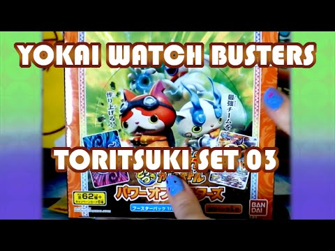 yokai watch busters toritsuki card battle set 03 box youtube. Black Bedroom Furniture Sets. Home Design Ideas