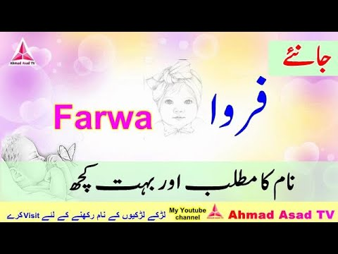 Farwa Name Meaning