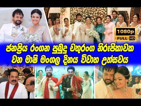 Gossip Sri Lanka