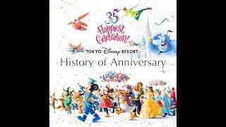 東京ディズニーリゾート35周年を記念した、東京ディズニーリゾートのア...
