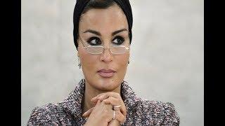 تعرف على أهم ممتلكات سيدة قطر الأ...