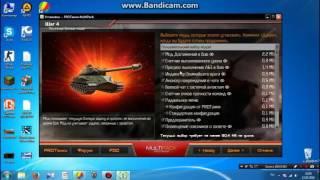 Как установить моды на World of Tanks