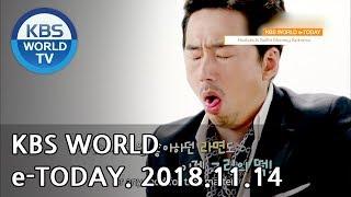 KBS WORLD e-TODAY [ENG/2018.11.14]