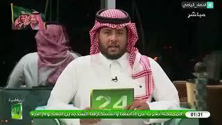 برغم احتكار beINSPORTS.. قنوات 24 السعودية تنقل مواجهة الهلال وأوراوا