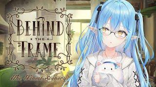 【Behind the Frame 〜とっておきの景色を〜】絵本のような綺麗な世界で謎を解く!【雪花ラミィ/ホロライブ】