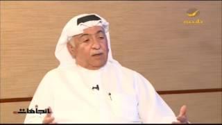 القس الكويتي عمانويل غريب: التوتر الطائفي بين السنة والشيعة شيء محزن