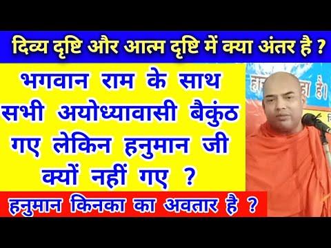 Swami Gurunandan Ji