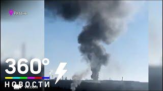 В Рязани - крупный пожар, горят цеха бывшего литейного завода