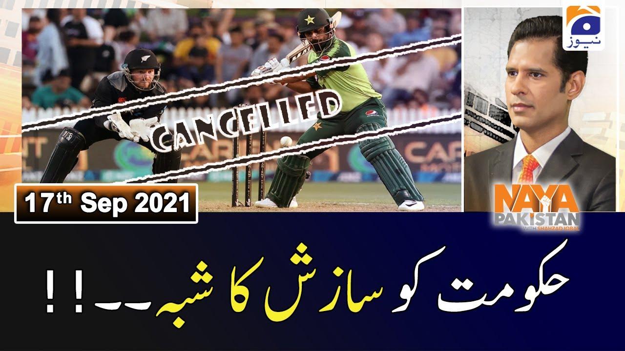 Download Naya Pakistan   Guest: Sheikh Rasheed Ahmad - Mian Javed Latif - Faisal Javad   17th September 2021