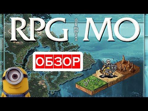 RPG MO — Теплая олдскульная MMORPG — ММОбзор — онлайн игры, ММО и ММОРПГ