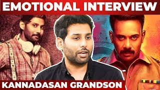 """Kaalidas நடிச்சது எல்லோரும் தப்புனு சொன்னாங்க"" - Actor Aadhav Kannadasan Emotional Interview"
