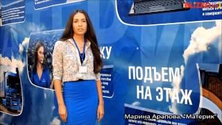 BLIZKO.ru Как получить покупателей из интернета