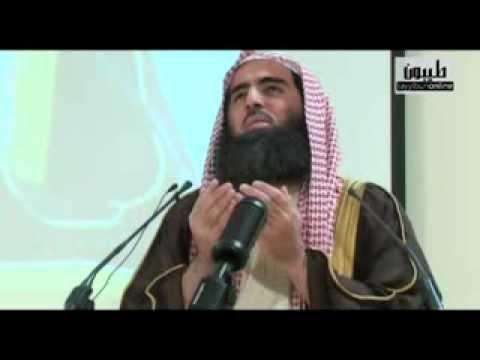 Muhammad al-Luhaidan Lecture (Arabic/English) - YouTube