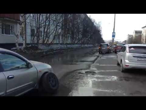 Интим Знакомства Краматорск, свинг знакомства в мурманске
