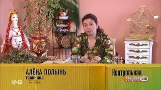 """Алена Полынь на ТВ-передаче Контрольная Закупка """"Цветочный мед"""""""