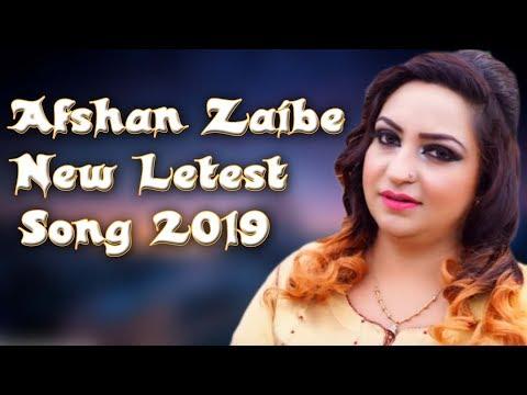 Afshan Zaibe New Letest 2019 Song - Rawalpindi Arts Council