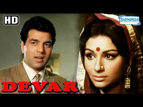 Devar HD  Dharmendra  Sharmila Tagore  Popular Bollywood Full Movie  With Eng Subtitles