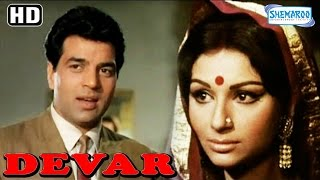 Video Devar {HD} - Dharmendra | Sharmila Tagore - Popular Bollywood Full Movie - (With Eng Subtitles) download MP3, 3GP, MP4, WEBM, AVI, FLV Agustus 2018