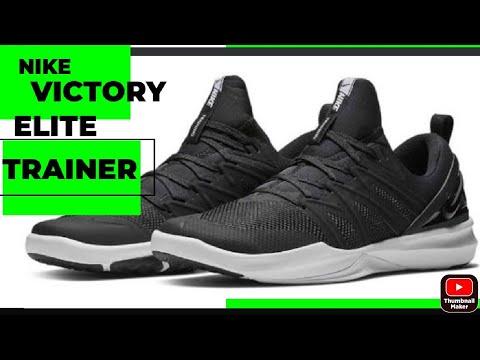 victory elite trainer nike
