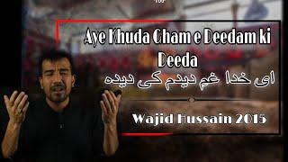 Wajid Hussain 2015