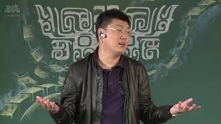 袁腾飞直播讲历史:聊聊长城