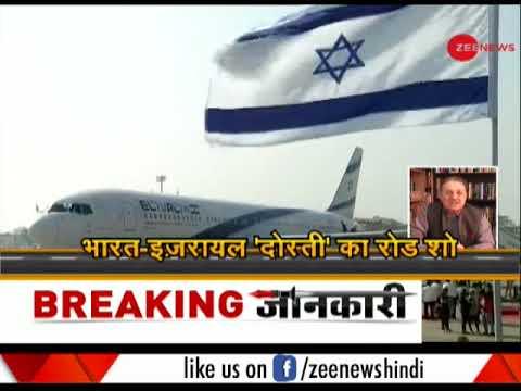 Benjamin Netanyahu reaches Gujarat to hold roadshow with PM Modi  | बेंजामिन बोले केम छो गुजरात
