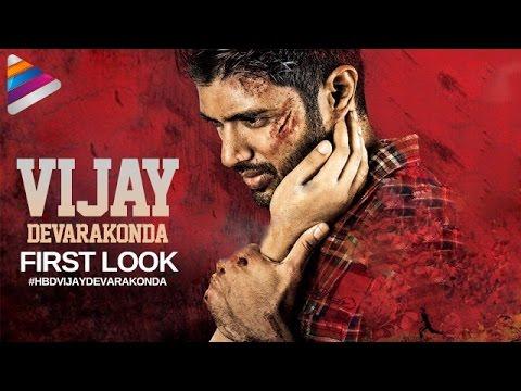 Vijay Devarakonda New Movie FIRST LOOK |...