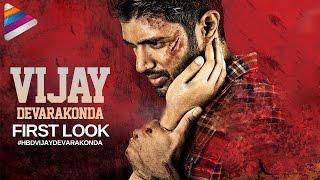 Vijay Devarakonda New Movie FIRST LOOK   #FightForWhatYouLove   #HBDVijayDevarakonda   Telugu Movie