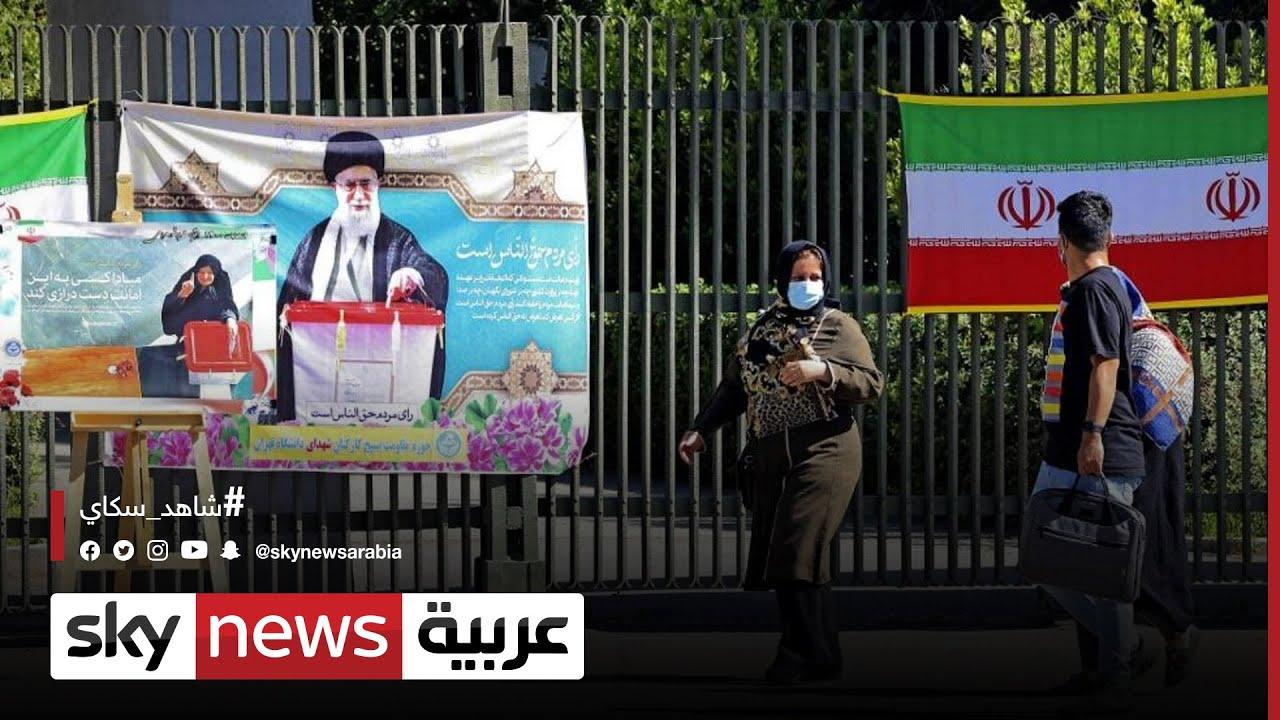 معالجة الأزمة الاقتصادية أولوية في الانتخابات الرئاسية الإيرانية  - 12:56-2021 / 6 / 17