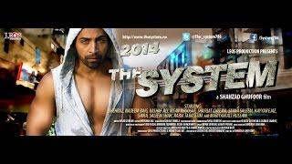 The System - Movie (2014) Part 2 - Pakistani Urdu movie Eng. subs.