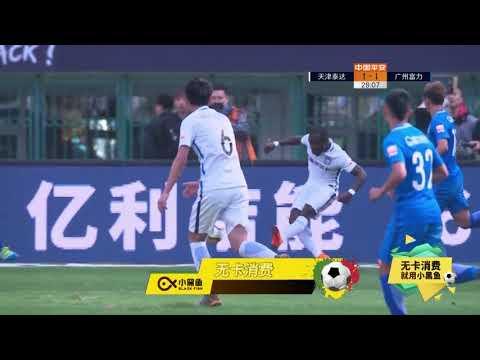 2018 CHA CSL   Round 6   Tianjin Teda vs Guangzhou R&F