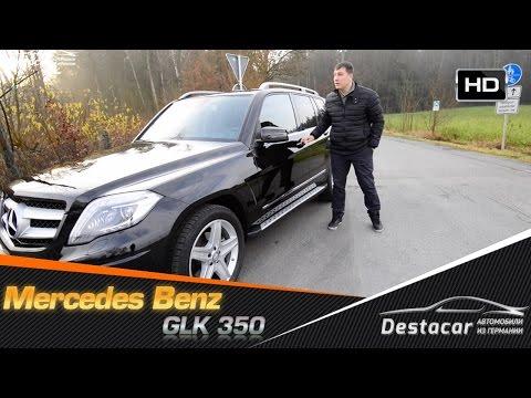 Главная / Mercedes-Benz в Украине