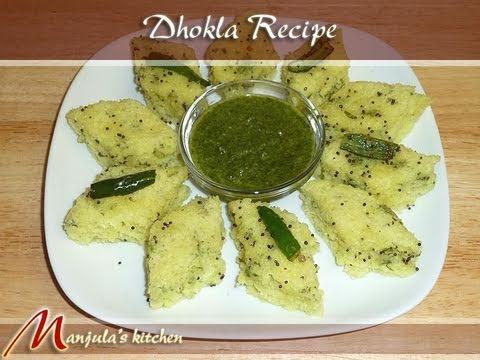 Dhokla suji semolina recipe by manjula youtube dhokla suji semolina recipe by manjula forumfinder Image collections