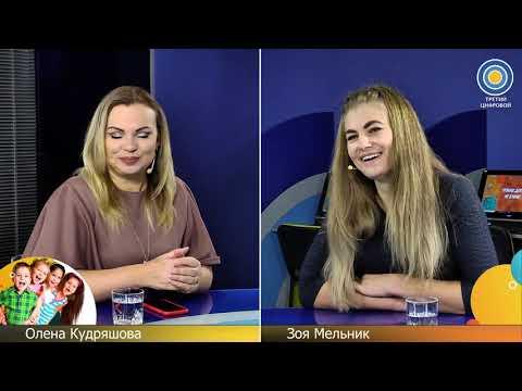 Третий Цифровой: Чужих детей не бывает от 11/12/20