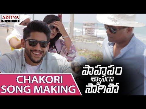 AR Rahman | Making Of Chakori Song | Saahasam Swaasaga Saagipo Songs | NagaChaitanya, GauthamMenon
