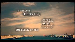 Switch after B 1st Mini Album 「Empty Life」 (trailer)