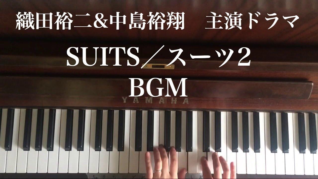 2 歌 スーツ 主題 SUITS2主題歌はB'zの「WOLF」続投 歌詞と発売日・配信日・MVも!