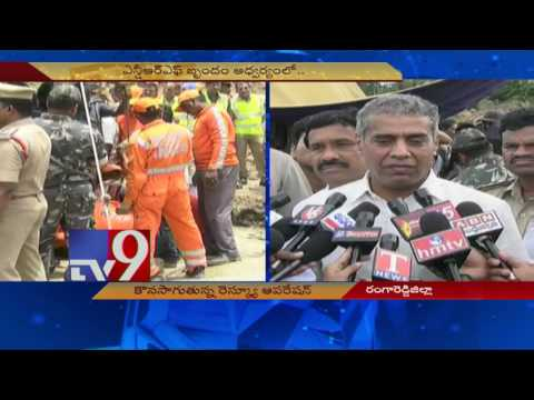 Girl in Borewell - Faint movement detected at 180 feet - TV9
