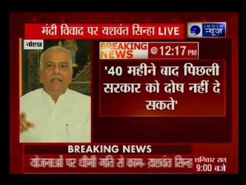Former FM Yashwant Singh addresses Press Conference over Demonetisation